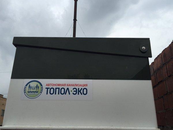 Купить Септик Топас на юге Москвы