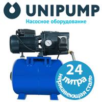 Насосные станции UNIPUMP с гидроаккумулятором 24 л из нерж. стали