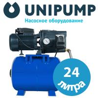 Насосные станции UNIPUMP с гидроаккумулятором 24 л